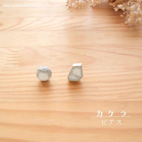 陶器カ ケ ラ*ピアスn1