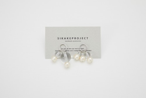 PEARL BEADS RING PIERCE