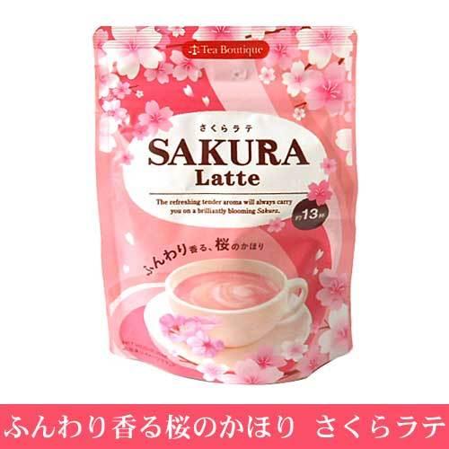 さくらラテ(SAKURA Latte)(2個まで送料185円可) 日本緑茶センター