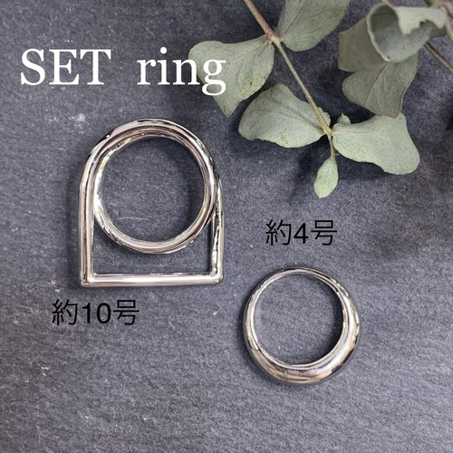 2Set ring (silver/gold)