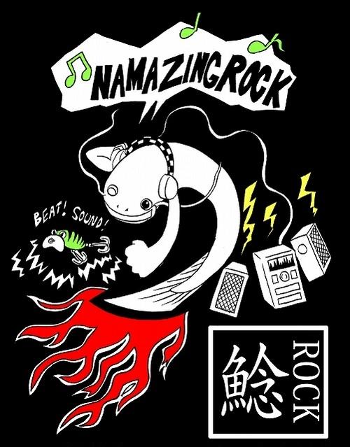 ナマズ釣り ステッカー 「ナマジングロック」黒