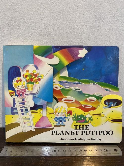 80's洋書 THE PLANET PUTIPOO