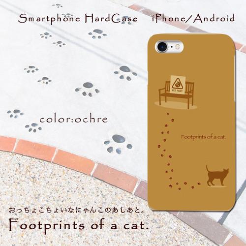 Footprints of a cat.~ねこのあしあと~ HD【オーカー】 スマホケース ハード iPhone/Android