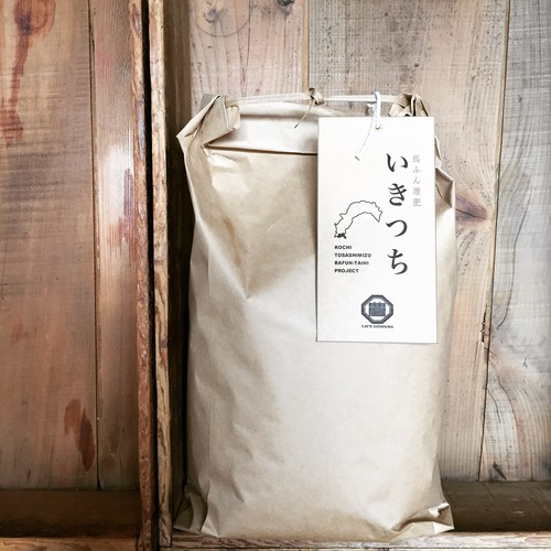 馬ふん堆肥「いきつち」 5kg