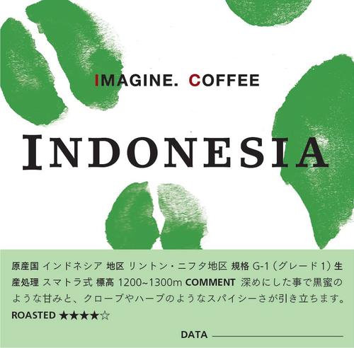 インドネシア 200g