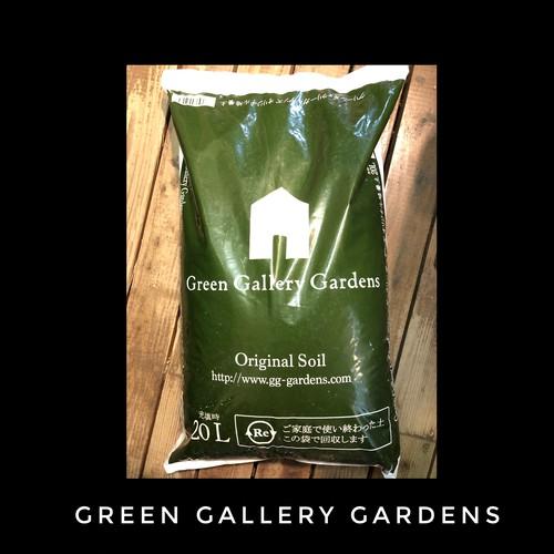 グリーンギャラリーガーデンズ オリジナル培養土