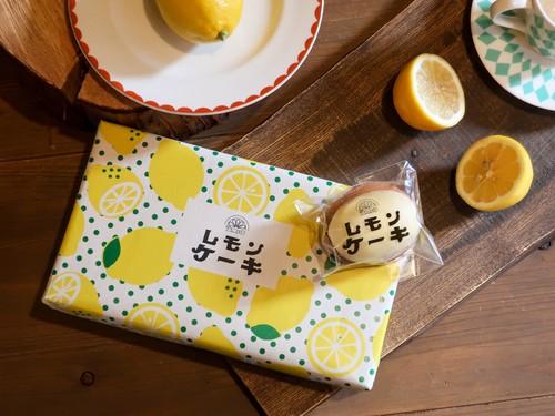 タイヨウノレモンケーキ