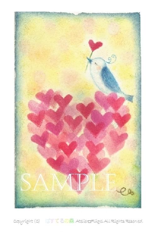 幸せを運ぶ 青い鳥