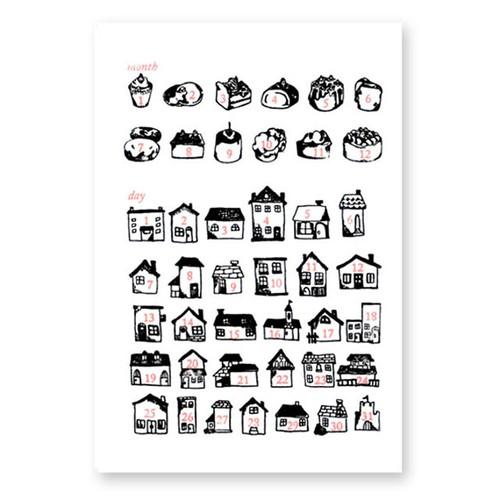 12個の甘いものと31軒のお家
