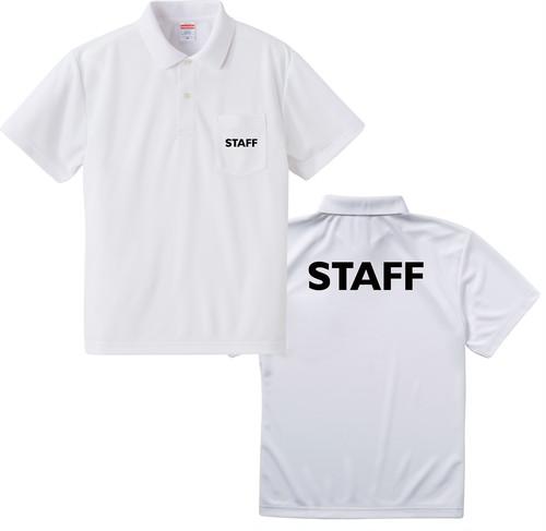 汎用スタッフポロシャツ(両面プリント)