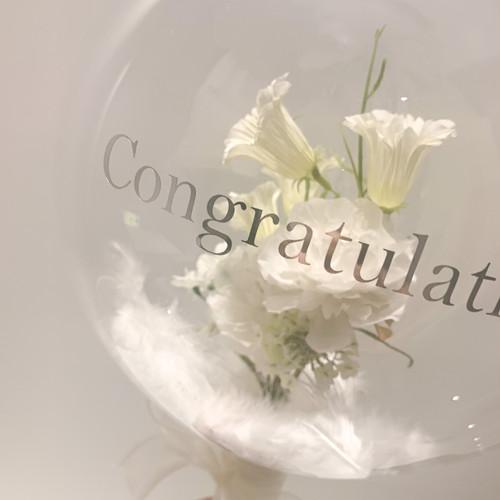 Bubble bouquet-Olivia-