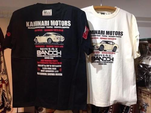 KMT-118 エフ商会 KAMNARI「KAMINARI MOTORS」