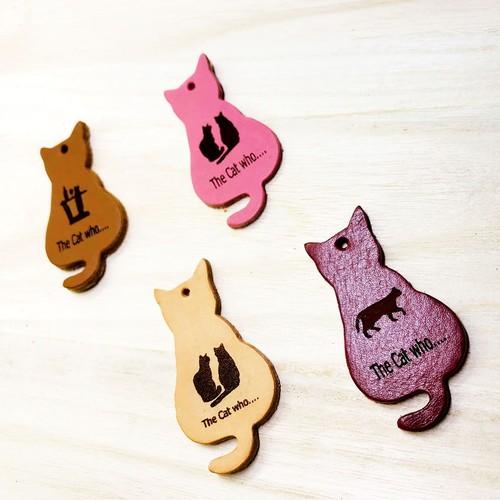 【選べるデザイン】黒猫シルエット  本革携帯ストラップ (ピンク 長さ56x幅30x厚さ2ミリ)1本 (ザ キャット フー 猫 ねこ 名入れ可能商品 贈り物 プレゼント ギフト GIFT)