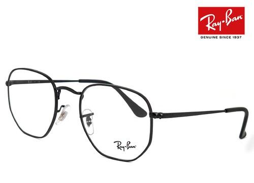 レイバン 眼鏡 rx6448 2509 51mm メガネ Ray-Ban 多角形 型 ヘキサゴン フレーム rb6448 めがね メンズ レディース