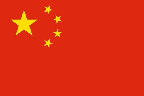 日本の不動産登記のための中国人向け日本語中国語併記委任状サンプル