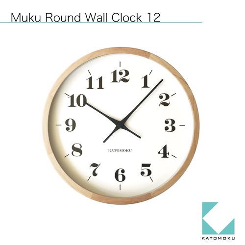 KATOMOKU muku round wall clock 12 H.メープル km-98NRCS 電波時計