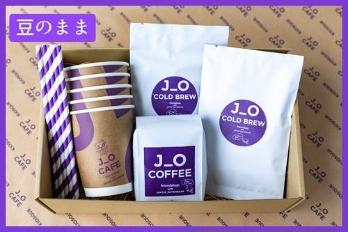 【夏季限定】OUCHI de J_O CAFEの夏 〜Cold Brew SPセット〜 ブレンド[豆]