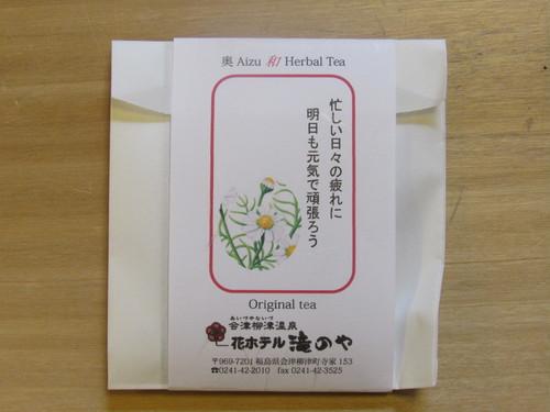 奥あいづ和ハーブ茶(かみつれ他オリジナルブレンド紅茶味)