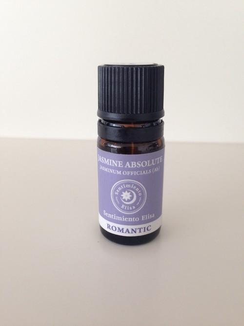 ジャスミン Jasminum officinale/Jasminum frandiflorum