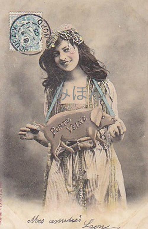 古絵葉書エンタイア「女性」(1905年)