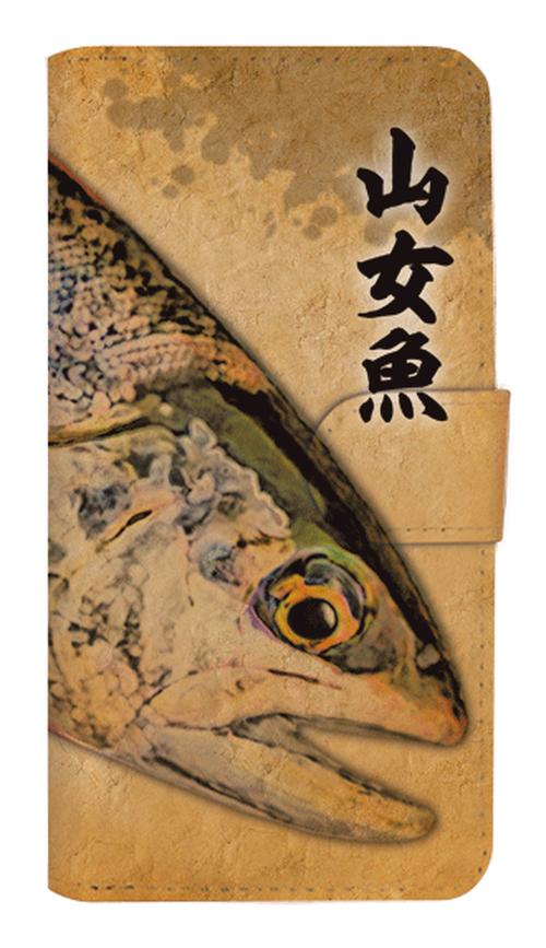魚拓スマホケース【山女魚(ヤマメ)・手帳型・背景:茶・送料無料】