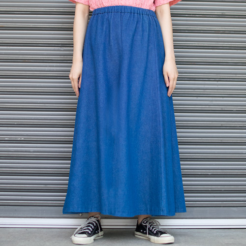 """3 Colors Button"" Skirt"
