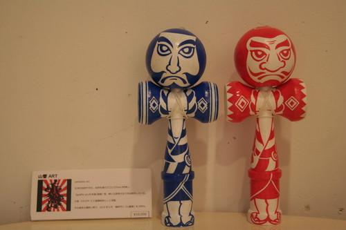 山響ART(yamabiko art)