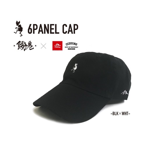 NEW!【限定コラボCAP(BLACK × WHITE )】
