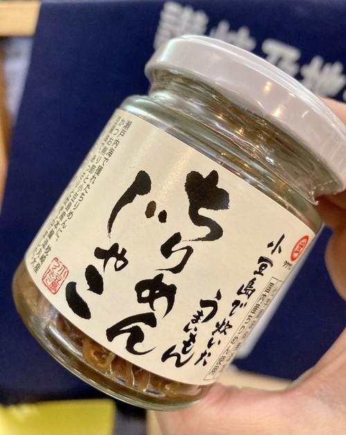 香川県小豆島【タケサン】小豆島で炊いたうまいもん!『うまいもんちりめんじゃこ 38g』