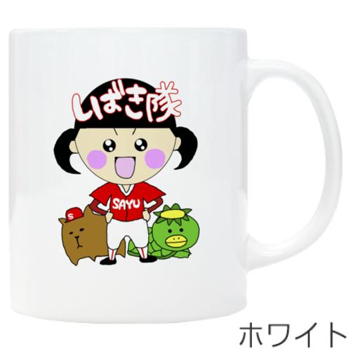 しばき隊マグカップ