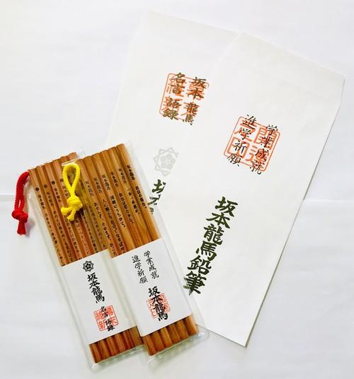 坂本龍馬鉛筆 6本セット 袋付き (合格・名言)
