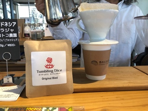 タンブリングダイス オリジナルブレンドコーヒー