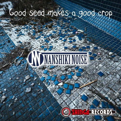 Good seed makes a good crop [NANSHIKI NOISE]