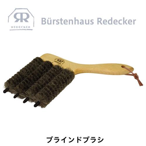 REDECKER(レデッカー) ブラインド ブラシ 天然素材 ハンドブラシ 馬 毛 ブナ デスク アウトドア キャンプ
