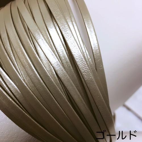 【本革無双レザーコード】ビリアレザーコード(No.402ゴールド)4㎜幅 1M単位販売