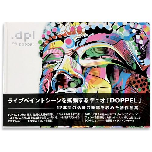 "DOPPEL Artbook "".dpl"""