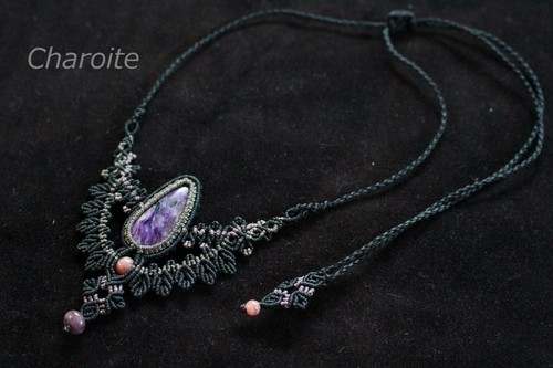 Charoite macrame necklace
