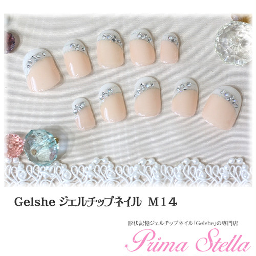 Gelshe gel chip nail 【M14】