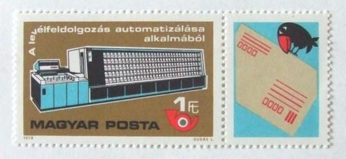 自動手紙仕分機 / ハンガリー 1978