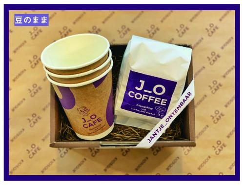 OUCHI de J_O CAFE (S) J_O CAFEオリジナルブレンドコーヒー【豆のまま】