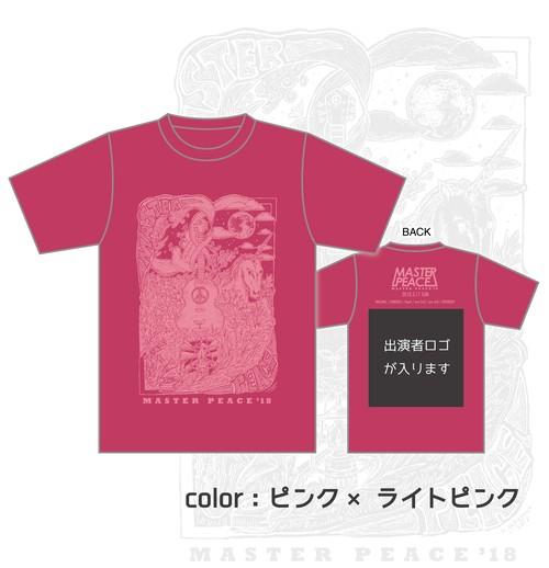 MASTER PEACE'18チャリティーTシャツ/ピンク【通販限定カラー】