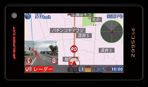 ユピテル レーダー探知機 Z995Csd 指定店専用モデル!!