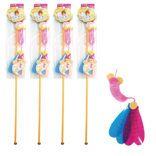 【送料込み】つり竿の猫おもちゃ カシャカシャぶんぶん ネズミ4本セット(メール便)