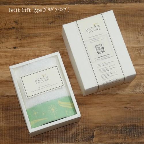 無撚糸高級ハンドタオル1枚SET GREEN(未来への旅)Petit Gift Type(プチギフトタイプ)