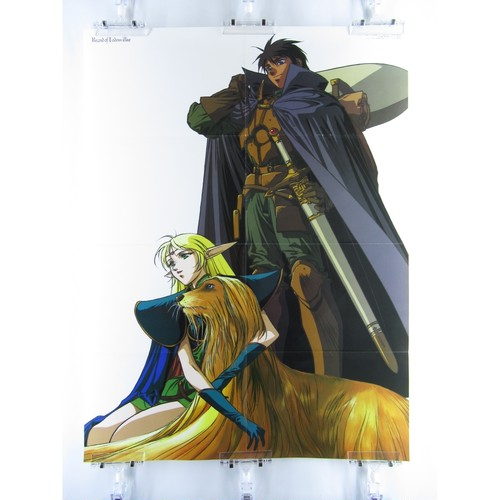 Record of Lodoss War Parn Deedlit - Anime Poster Monthly Magazine OUT 1991 July