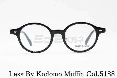 【正規品】Less By Kodomo(レスバイコドモ)Muffin Col.5188 ボストン