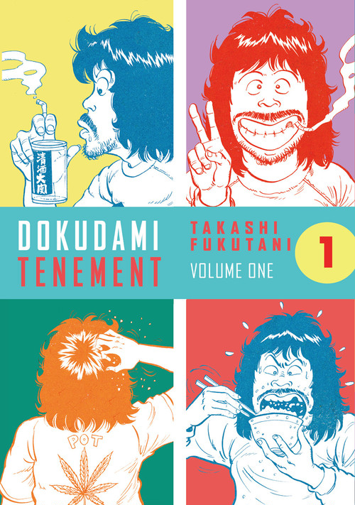 DOKUDAMI TENEMENT 1 By TAKASHI FUKUTANI - Praise for Dukudami Tenement - ENGLISH TRANSLATION -
