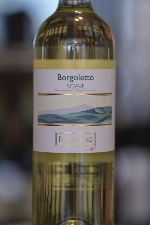 Soave Borgoletto 2017 / Fasoli Gino(ソアヴェ ボルゴレット/ファゾーリ ジーノ)