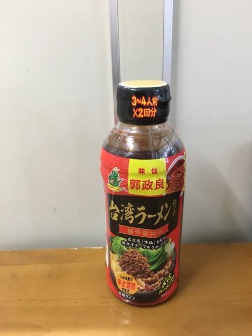 郭政良 味仙 台湾ラーメン鍋の素