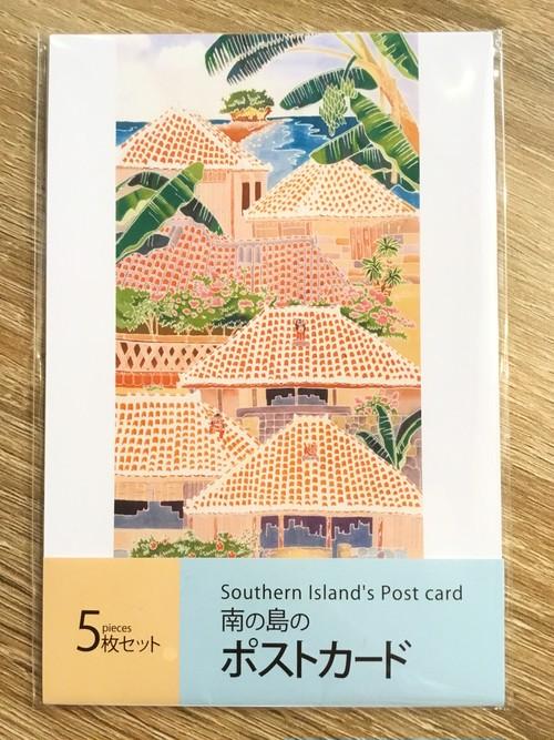ネイギャラリー 南の島のポストカード5枚セット